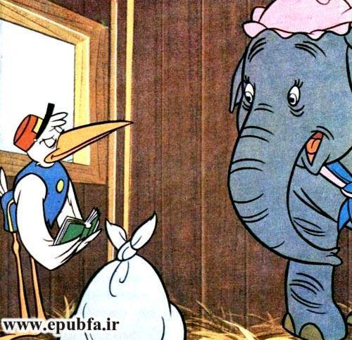 قصه فانتزی کودکانه دامبو فیل پرنده از کتاب های والت دیزنی در ایپابفا4