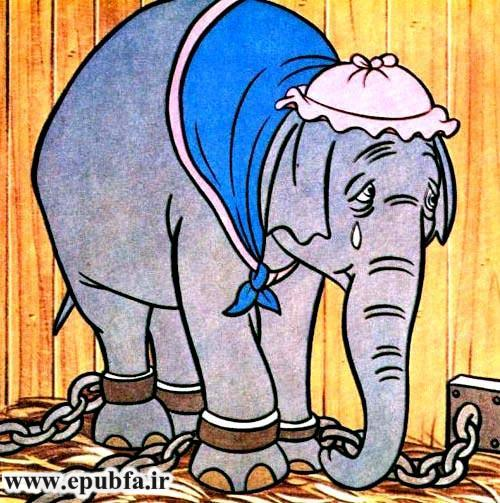 قصه فانتزی کودکانه دامبو فیل پرنده از کتاب های والت دیزنی در ایپابفا7