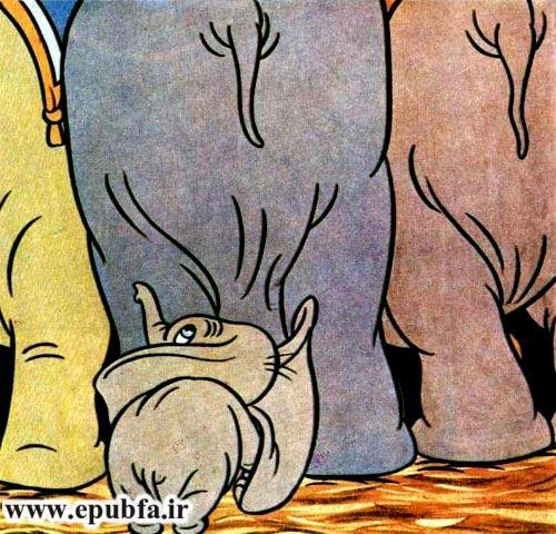 قصه فانتزی کودکانه دامبو فیل پرنده از کتاب های والت دیزنی در ایپابفا8