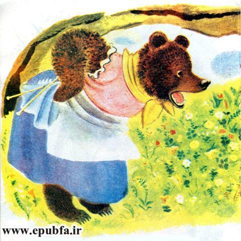 قصه کودکانه خرس دماغ سوخته برای کودکان ایپابفا 3