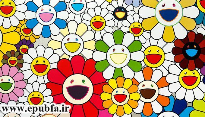 ما گلهای خندانیم فرزندان ایرانیم جستاری پیرامون شعر کودک در ایران -ایپابفا2
