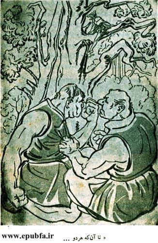 مجموعه قصه های خر آوازخوان نوشته برادران گریم-کتاب های طلایی ایپابفا12