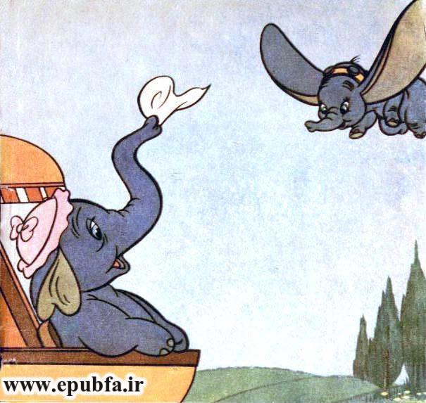 قصه فانتزی کودکانه دامبو فیل پرنده از کتاب های والت دیزنی در ایپابفا12