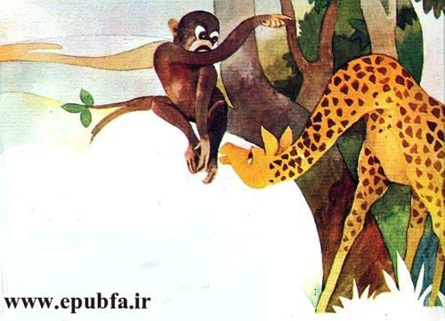 قصه کودکانه دمم کو برای کودکان ایپابفا2