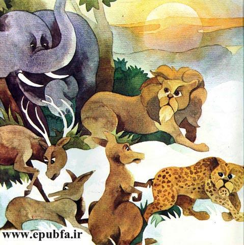 قصه کودکانه دمم کو برای کودکان ایپابفا3