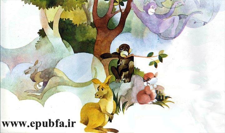 قصه کودکانه دمم کو برای کودکان ایپابفا4