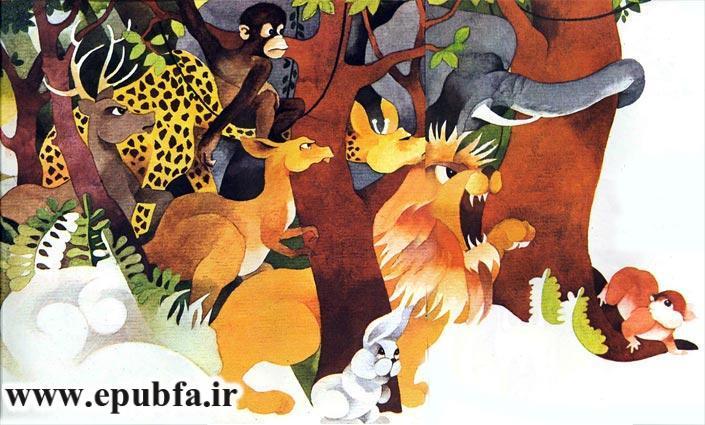 قصه کودکانه دمم کو برای کودکان ایپابفا6