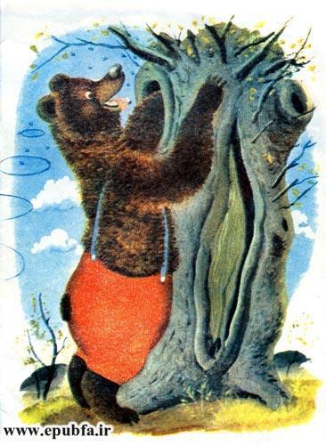 قصه کودکانه خرس دماغ سوخته برای کودکان ایپابفا 4