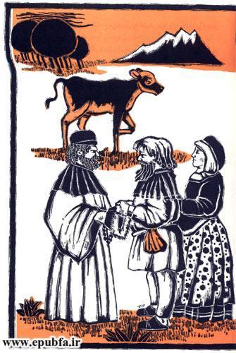 پیتر گاو نر - قصه عامیانه دانمارکی-ایپابفا