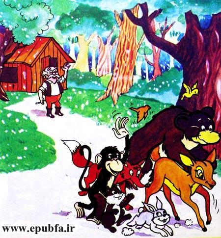 قصه کودکانه دنیای حیوانات و عمو جنگلی برای کودکان ایپابفا6