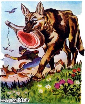 قصه روباه و گرگ برای کودکان و خردسالان5