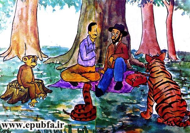 قصه کودکانه دنیای حیوانات و عمو جنگلی برای کودکان ایپابفا11