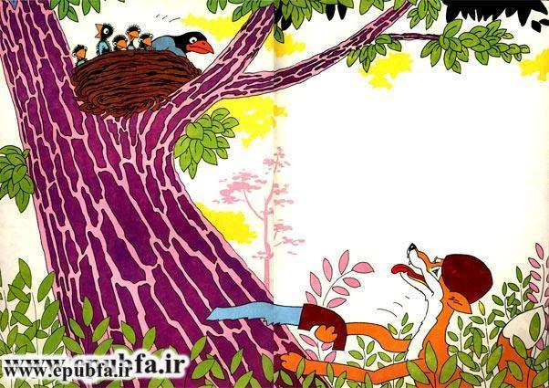 کتاب قصه تصویری قصه روباه و کلاغ برای کودکان و خردسالان-ایپابفا4