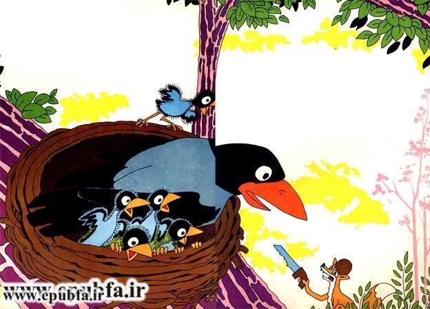 کتاب قصه تصویری قصه روباه و کلاغ برای کودکان و خردسالان-ایپابفا5