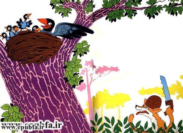 کتاب قصه تصویری قصه روباه و کلاغ برای کودکان و خردسالان-ایپابفا8