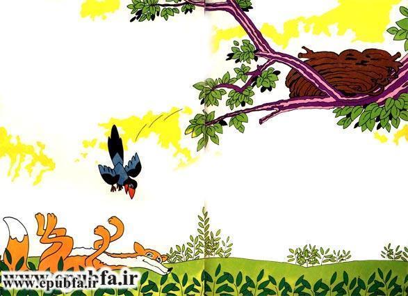 کتاب قصه تصویری قصه روباه و کلاغ برای کودکان و خردسالان-ایپابفا9