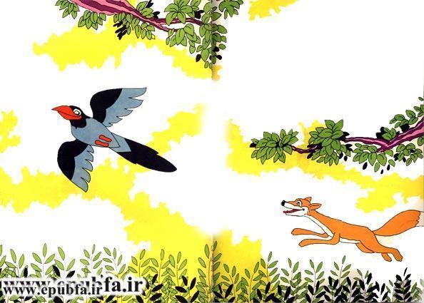 کتاب قصه تصویری قصه روباه و کلاغ برای کودکان و خردسالان-ایپابفا10