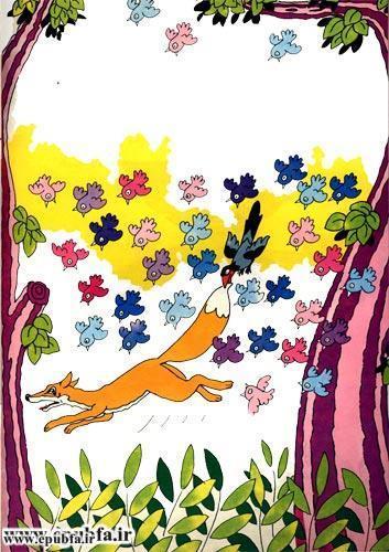 کتاب قصه تصویری قصه روباه و کلاغ برای کودکان و خردسالان-ایپابفا12