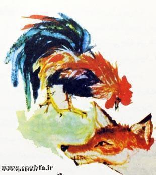 کتاب قصه روباه و خروس برای کودکان و خردسالان ایپابفا5