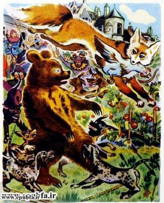 کتاب قصه روباه و خروس برای کودکان و خردسالان ایپابفا9