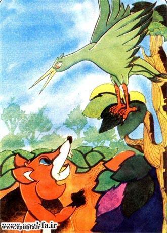 کتاب قصه روباه حیله گر و لک لک باهوش برای کودکان و خردسالان3