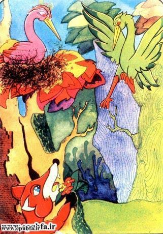 کتاب قصه روباه حیله گر و لک لک باهوش برای کودکان و خردسالان4