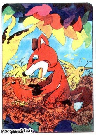 کتاب قصه روباه حیله گر و لک لک باهوش برای کودکان و خردسالان6