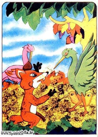 کتاب قصه روباه حیله گر و لک لک باهوش برای کودکان و خردسالان7