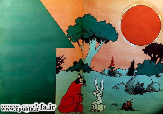کتاب قصه روباه حقه باز برای کودکان و خردسالان ایپابفا5