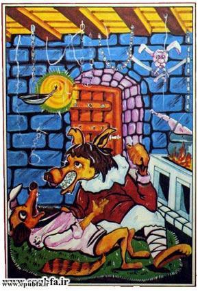 کتاب قصه «روباه زیرک» برای کودکان و خردسالان ایپابفا1