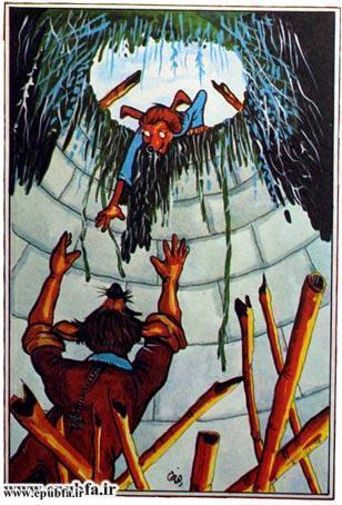 کتاب قصه «روباه زیرک» برای کودکان و خردسالان ایپابفا5