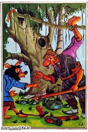 کتاب قصه «روباه زیرک» برای کودکان و خردسالان ایپابفا7