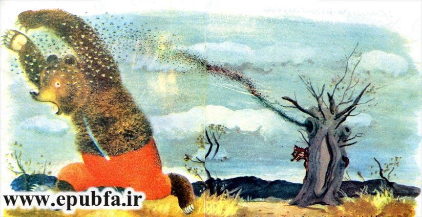 قصه کودکانه خرس دماغ سوخته برای کودکان ایپابفا 6