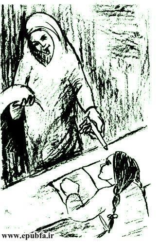 قصه کودکانه آرزوی کوچک ثریا برای کودکان ایپابفا6