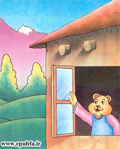 قصه کودکانه ماجرای سنجابها و خالهخرسه برای کودکان ایپابفا2
