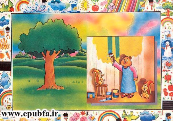 قصه کودکانه ماجرای سنجابها و خالهخرسه برای کودکان ایپابفا4