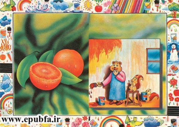 قصه کودکانه ماجرای سنجابها و خالهخرسه برای کودکان ایپابفا5