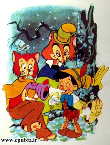 مجموعه قصه های کودکانه دنیای کارتون های والت دیزنی 3 برای پیش از خواب کودکان ایپابفا2