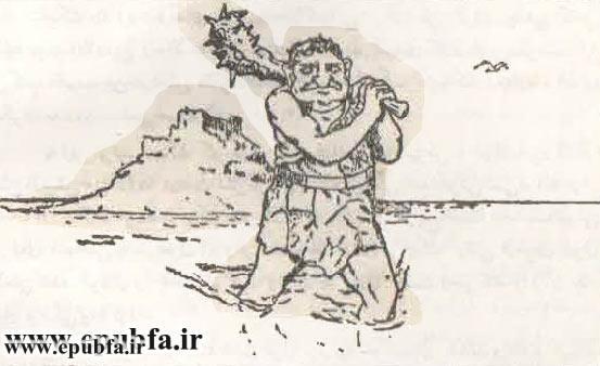مجموعه قصه های «جک غول کش» جلد 41 کتاب های طلایی 4