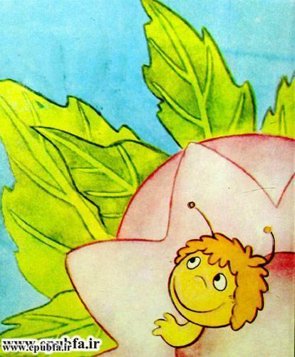 کتاب قصه کودکانه هاچ زنبور عسل، زنبور کوچولو و ماجراهای خطرناک - ایپابفا 6