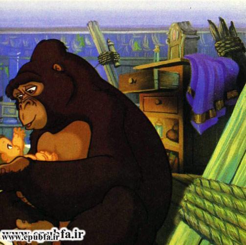 کتاب قصه کودکانه تارزان پسر جنگل برای کودکان و نوجوانان ایپابفا پیدا شدن تارزان
