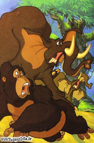 کتاب قصه کودکانه تارزان پسر جنگل برای کودکان و نوجوانان ایپابفا - فیل و گوریل