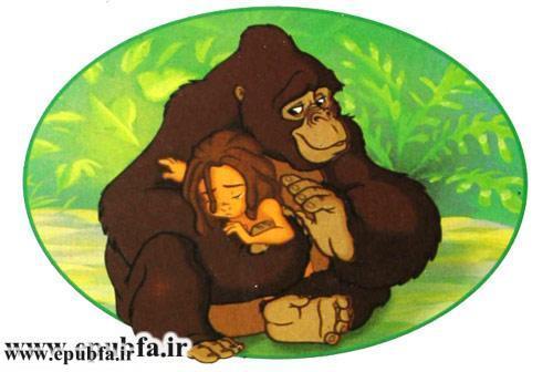 کتاب قصه کودکانه تارزان پسر جنگل برای کودکان و نوجوانان ایپابفا - مامان گوریل مهربان