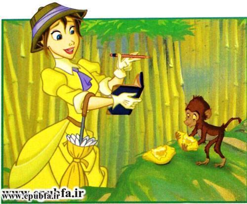 کتاب قصه کودکانه تارزان پسر جنگل برای کودکان و نوجوانان ایپابفا - نقاشی میمون