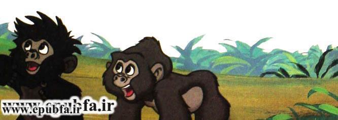 کتاب قصه کودکانه تارزان پسر جنگل برای کودکان و نوجوانان ایپابفا - بچه گوریل ها