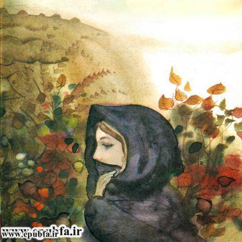 کتاب قصه سفیدبرفی و هفت کوتوله رای کودکان -ایپابفا - سفیدبرفی باحجاب