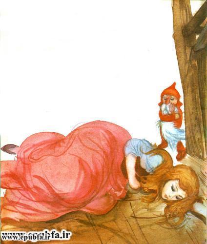 کتاب قصه سفیدبرفی و هفت کوتوله رای کودکان -ایپابفا - زیبای خفته