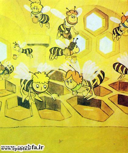 کتاب قصه کودکانه هاچ زنبور عسل، عسل درست می کند - ایپابفا 10