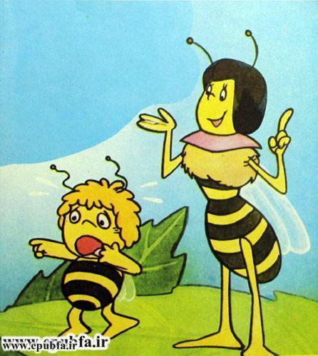 کتاب قصه کودکانه هاچ زنبور عسل، عسل درست می کند - ایپابفا 13