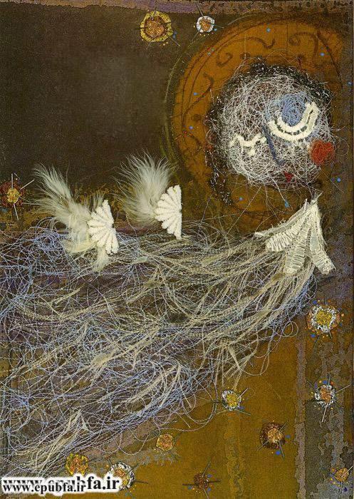 قصه کودکانه فرشته ای متولد می شود نوشته مرجان کشاورزی آزاد - سایت ایپابفا2